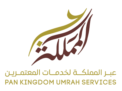Pan-Kingdom-Umrah-Service
