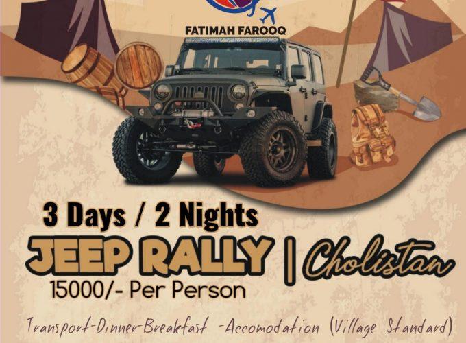 Fatimah Farooq Travel And Tours (PVT) Ltd